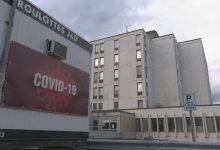 Photo of COVID-19 outbreak at the Gaspé hospital | Coronavirus