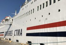 Photo of CTMA cancels cruises in 2021
